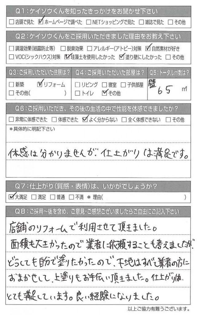 20150526152204374_0001