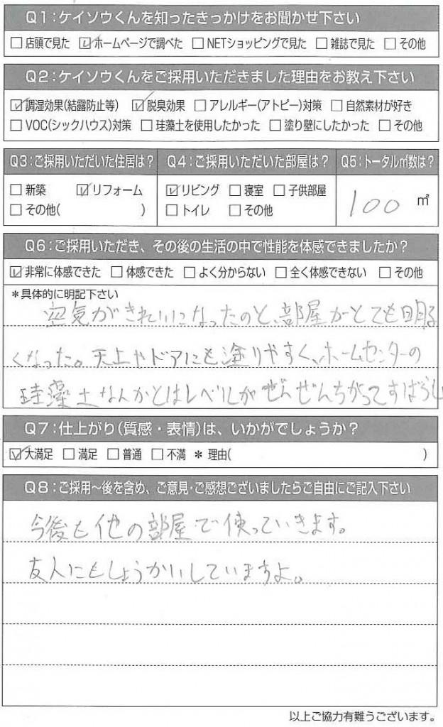 20151124130046968_0001