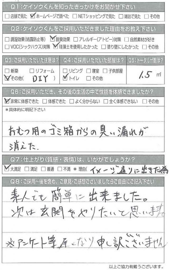 20160421111134293_0001 (1)