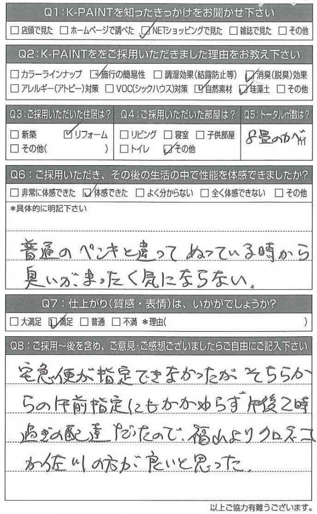 20160609110537432_0001 (1)