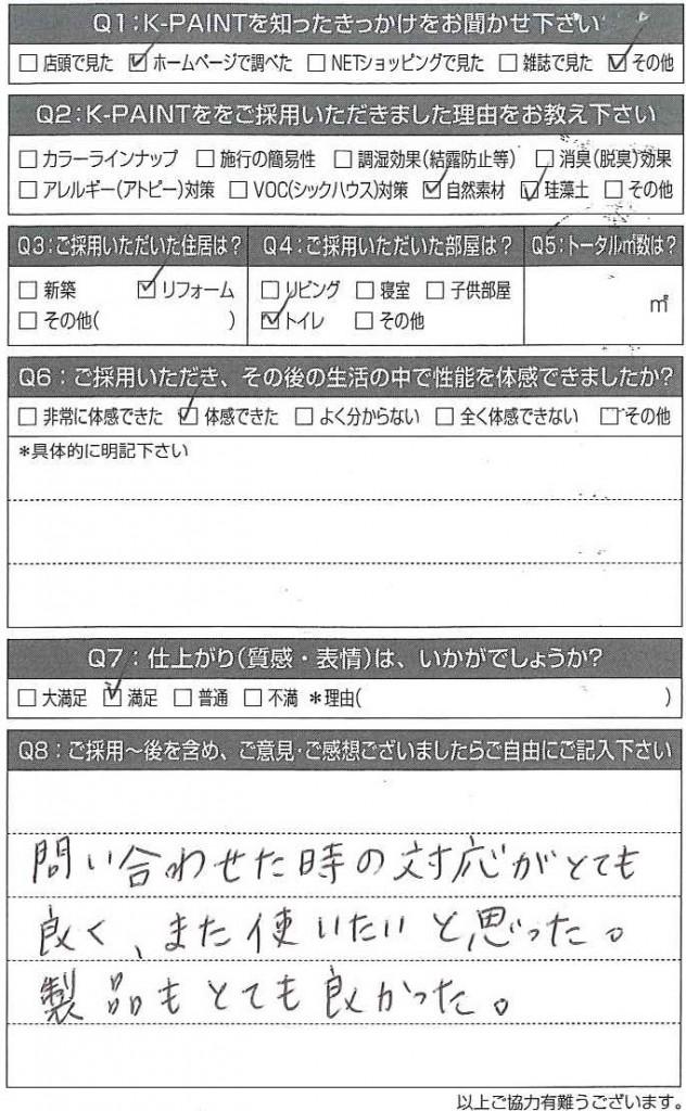 20161125175923146_0001-1