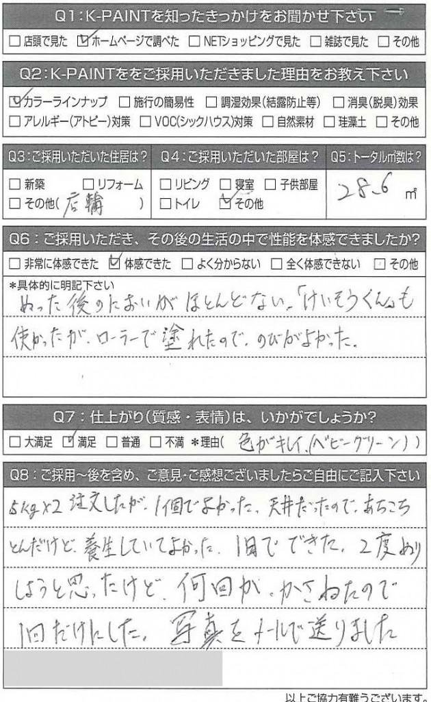 バージョン 2 – バージョン 3