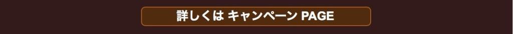 スクリーンショット 2018-06-05 18.39.43 (1)