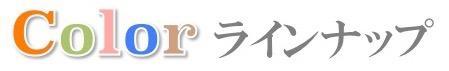 スライド1 (1)