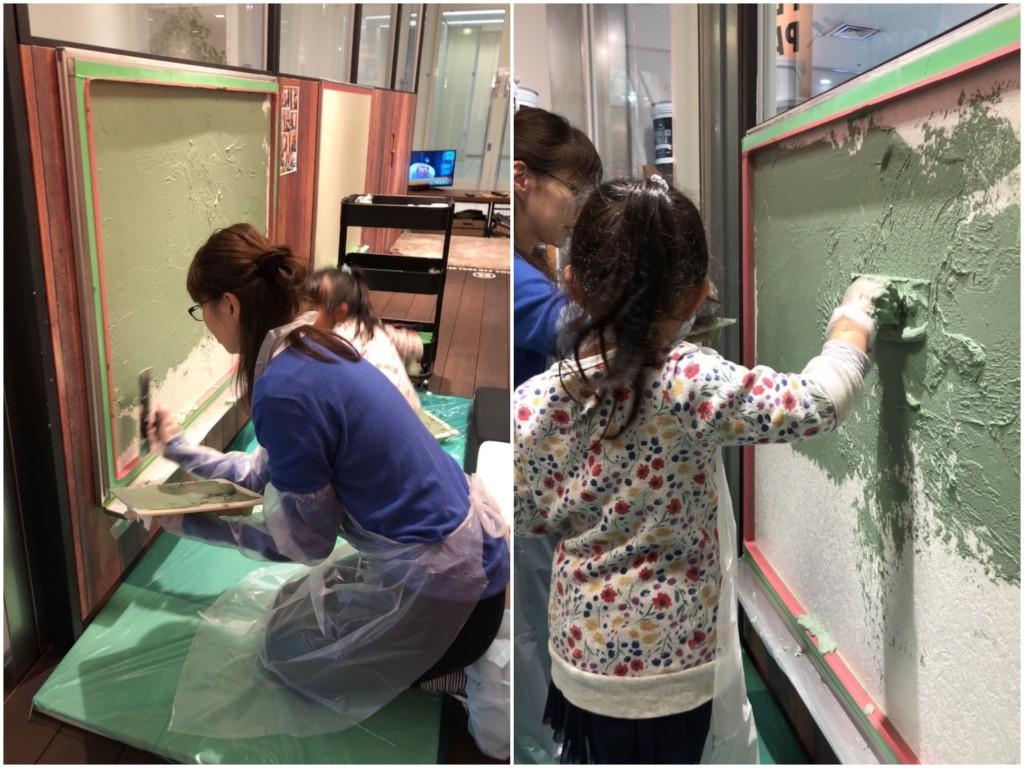 長野県上高井郡から無料塗り壁体験にご来場いただきましたny様より子供