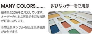 img07.shop-pro.jp2