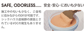 img07.shop-pro.jp3