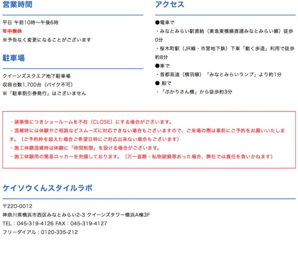 スクリーンショット 2017-07-19 10.55.32