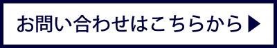 home_s03_bnr01