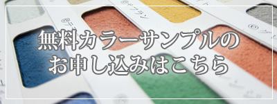 img07.shop-pro.jp