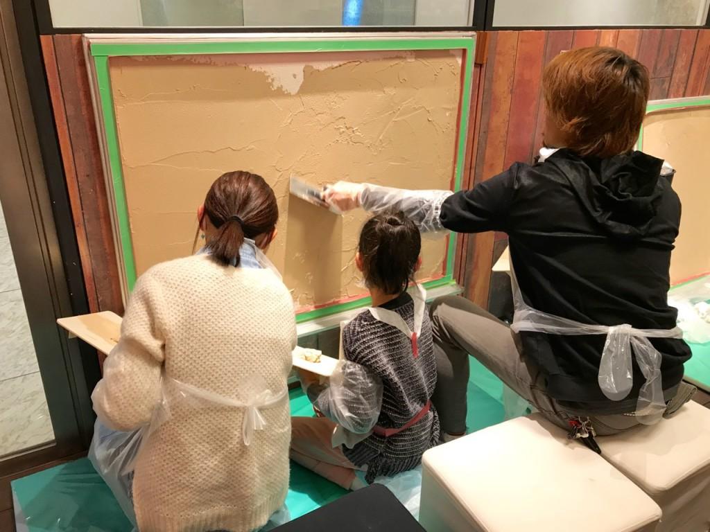 塗り壁体験を無料開催横浜みなとみらい Kstyle Labo漆喰珪藻土塗り