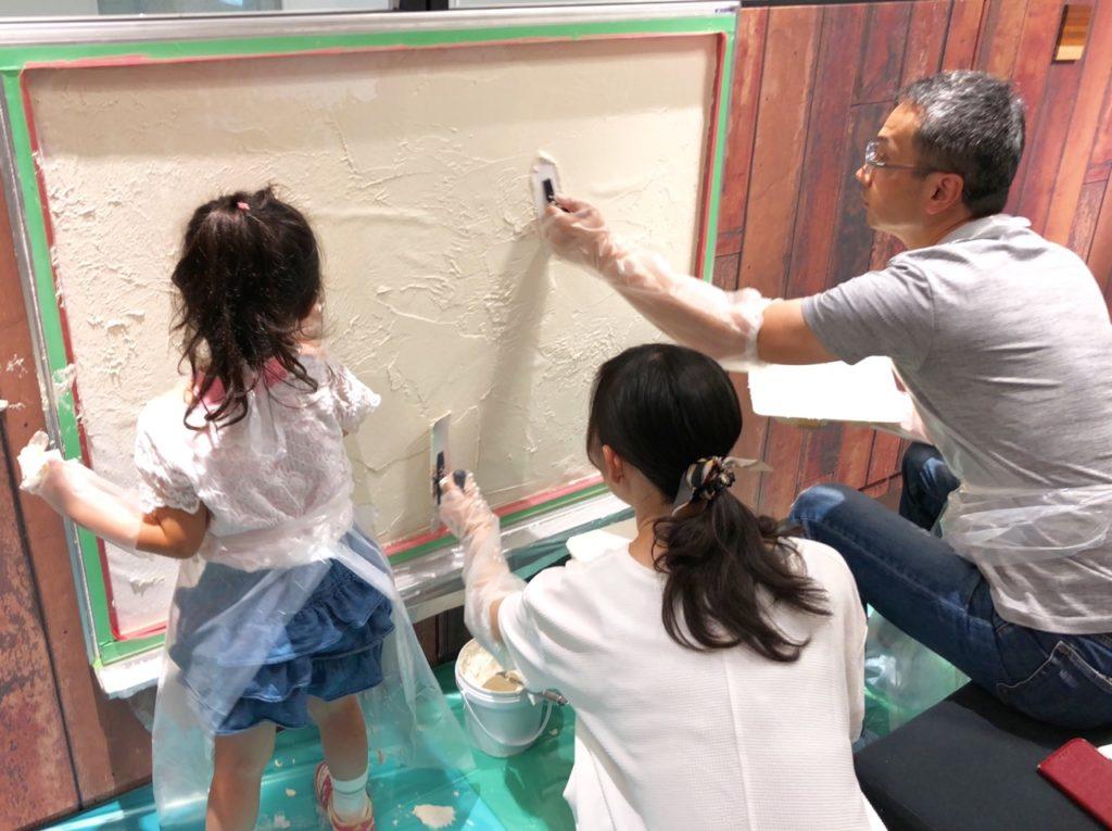 色カラーも豊富で思ったより簡単に塗る事ができ子供も楽しく体験出来