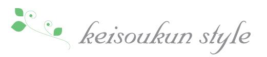 漆喰珪藻土ケイソウくんでDIY-(株)ワンウィル潮田のお客様ご相談ブログ