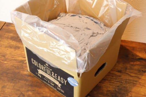 blue gray 5box