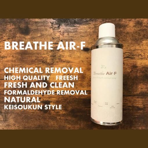Breath Air
