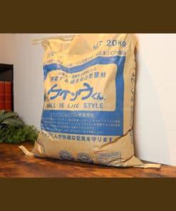 ケイソウくん_20kg粉ノーマルグレード