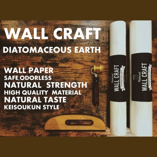 wallcraft